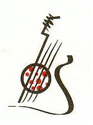 Peña Flamenca de Ubrique